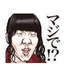 しろめ爆弾 第9弾 関西弁(個別スタンプ:09)