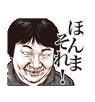 しろめ爆弾 第9弾 関西弁(個別スタンプ:10)