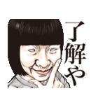 しろめ爆弾 第9弾 関西弁(個別スタンプ:11)