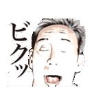 しろめ爆弾 第9弾 関西弁(個別スタンプ:12)