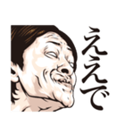 しろめ爆弾 第9弾 関西弁(個別スタンプ:13)