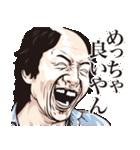 しろめ爆弾 第9弾 関西弁(個別スタンプ:15)