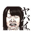 しろめ爆弾 第9弾 関西弁(個別スタンプ:17)
