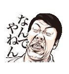 しろめ爆弾 第9弾 関西弁(個別スタンプ:18)