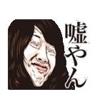 しろめ爆弾 第9弾 関西弁(個別スタンプ:19)