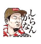しろめ爆弾 第9弾 関西弁(個別スタンプ:20)