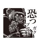 しろめ爆弾 第9弾 関西弁(個別スタンプ:21)