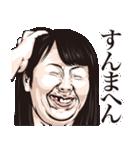 しろめ爆弾 第9弾 関西弁(個別スタンプ:22)