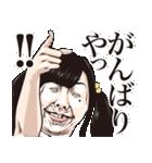 しろめ爆弾 第9弾 関西弁(個別スタンプ:23)