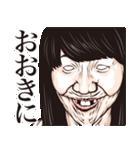 しろめ爆弾 第9弾 関西弁(個別スタンプ:24)