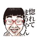 しろめ爆弾 第9弾 関西弁(個別スタンプ:25)
