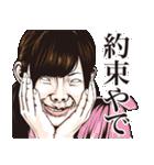 しろめ爆弾 第9弾 関西弁(個別スタンプ:28)