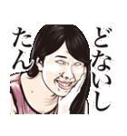 しろめ爆弾 第9弾 関西弁(個別スタンプ:30)