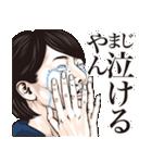 しろめ爆弾 第9弾 関西弁(個別スタンプ:31)
