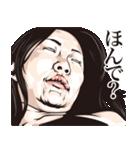 しろめ爆弾 第9弾 関西弁(個別スタンプ:32)