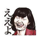 しろめ爆弾 第9弾 関西弁(個別スタンプ:33)
