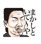 しろめ爆弾 第9弾 関西弁(個別スタンプ:34)