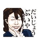 しろめ爆弾 第9弾 関西弁(個別スタンプ:35)