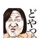 しろめ爆弾 第9弾 関西弁(個別スタンプ:36)