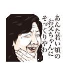 しろめ爆弾 第9弾 関西弁(個別スタンプ:38)