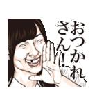しろめ爆弾 第9弾 関西弁(個別スタンプ:39)