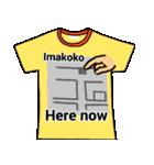 メッセージはTシャツで☆~ウサギ星人ver~(個別スタンプ:02)