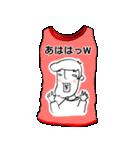 メッセージはTシャツで☆~ウサギ星人ver~(個別スタンプ:03)