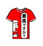 メッセージはTシャツで☆~ウサギ星人ver~(個別スタンプ:06)