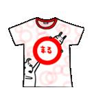メッセージはTシャツで☆~ウサギ星人ver~(個別スタンプ:07)