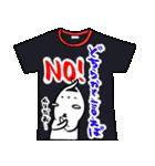 メッセージはTシャツで☆~ウサギ星人ver~(個別スタンプ:09)