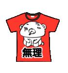 メッセージはTシャツで☆~ウサギ星人ver~(個別スタンプ:10)