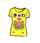 メッセージはTシャツで☆~ウサギ星人ver~(個別スタンプ:13)