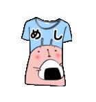 メッセージはTシャツで☆~ウサギ星人ver~(個別スタンプ:15)