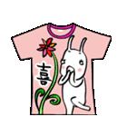 メッセージはTシャツで☆~ウサギ星人ver~(個別スタンプ:17)