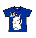 メッセージはTシャツで☆~ウサギ星人ver~(個別スタンプ:18)