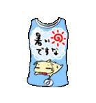 メッセージはTシャツで☆~ウサギ星人ver~(個別スタンプ:24)