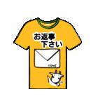 メッセージはTシャツで☆~ウサギ星人ver~(個別スタンプ:25)