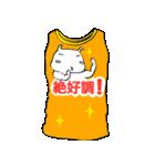 メッセージはTシャツで☆~ウサギ星人ver~(個別スタンプ:27)