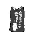 メッセージはTシャツで☆~ウサギ星人ver~(個別スタンプ:30)