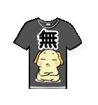 メッセージはTシャツで☆~ウサギ星人ver~(個別スタンプ:31)