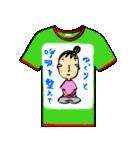 メッセージはTシャツで☆~ウサギ星人ver~(個別スタンプ:32)