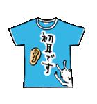 メッセージはTシャツで☆~ウサギ星人ver~(個別スタンプ:33)