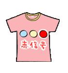 メッセージはTシャツで☆~ウサギ星人ver~(個別スタンプ:34)
