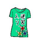 メッセージはTシャツで☆~ウサギ星人ver~(個別スタンプ:35)