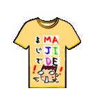 メッセージはTシャツで☆~ウサギ星人ver~(個別スタンプ:36)