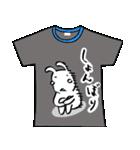 メッセージはTシャツで☆~ウサギ星人ver~(個別スタンプ:38)