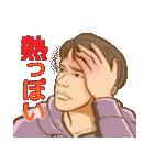 風邪を引きました。今日は会社休みます(個別スタンプ:05)