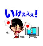 ホームサポーター 体操競技編(個別スタンプ:01)