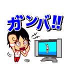 ホームサポーター 体操競技編(個別スタンプ:02)
