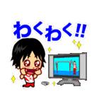 ホームサポーター 体操競技編(個別スタンプ:03)